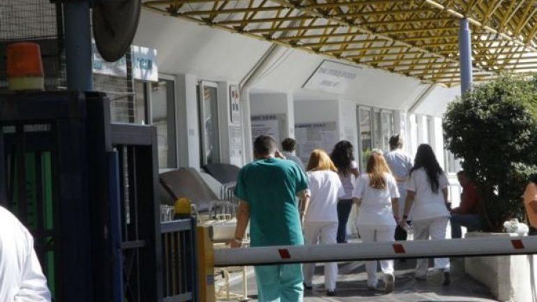 Οριστικά αποτελέσματα για 38 διορισμούς σε νοσοκομοκεία