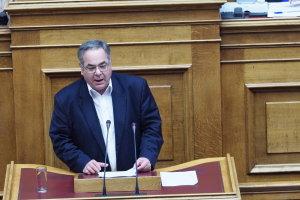 «Καθυστερήσεις στη συνταξιοδότηση από τον πρώην ΟΓΑ Θεσσαλίας»