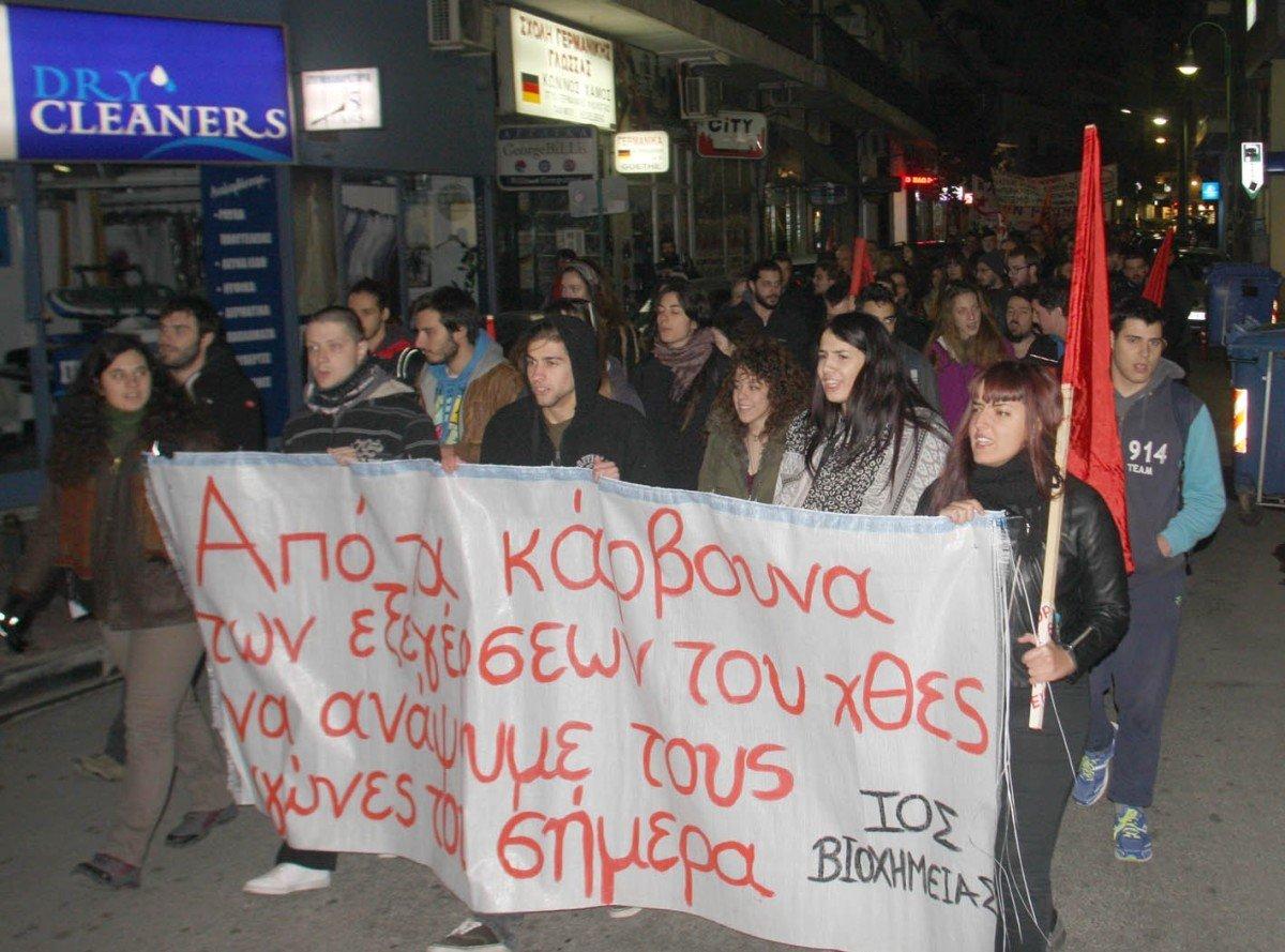 Η πορεία των φοιτητών (φωτό)