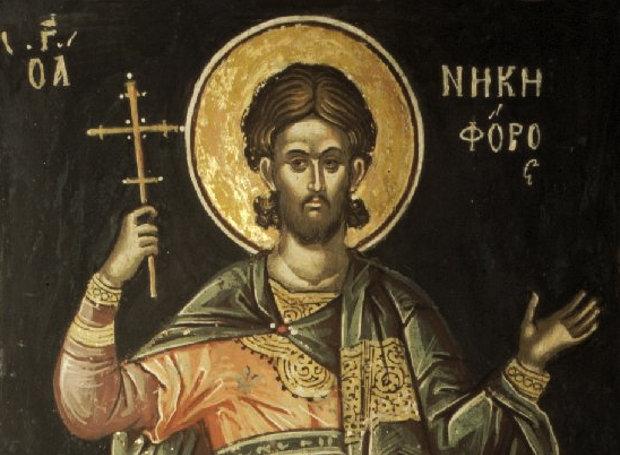 Ομιλίες για τον Άγιο Νικηφόρο