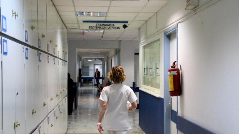 Σε… έρανο τα νοσοκομεία