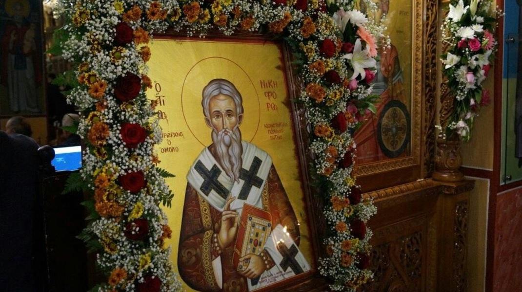 Λάρισα: Λιτάνευση της κάρας του Αγίου Νικηφόρου