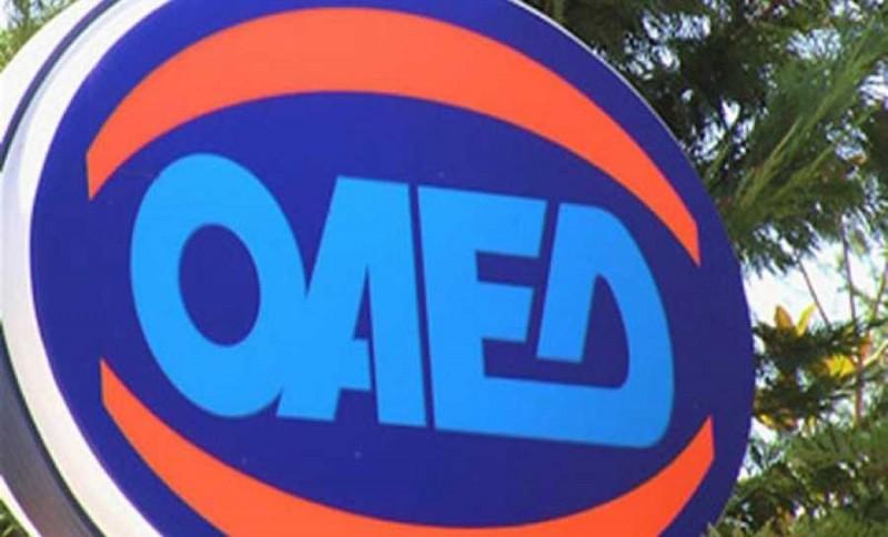 ΟΑΕΔ: Από σήμερα οι αιτήσεις για πρόγραμμα 30.333 θέσεων πλήρους απασχόλησης