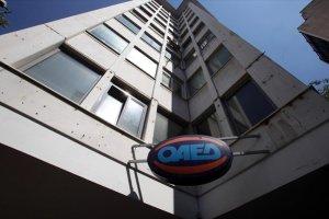 Τί πρέπει να προσέξουν οι υποψήφιοι για το νέο πρόγραμμα κοινωφελούς του ΟΑΕΔ