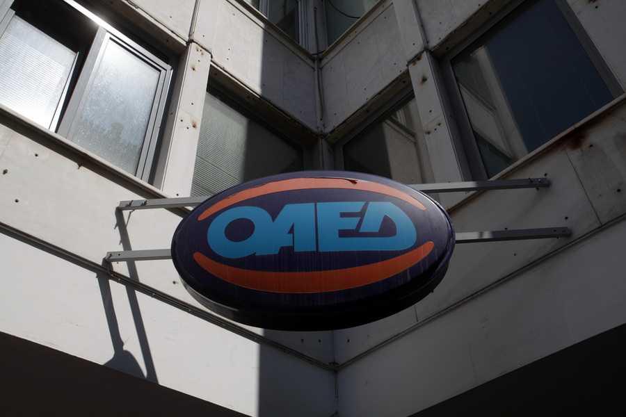 Έρχονται τρία προγράμματα από τον ΟΑΕΔ για 17.000 ανέργους