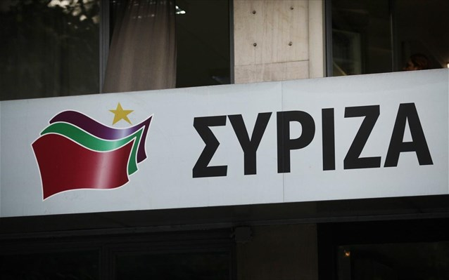ΣΥΡΙΖΑ Λάρισας: Η κλιματική αλλαγή δεν προέκυψε ξαφνικά…
