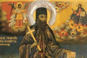 Ο Άγιος Γεδεών (Καρακαλληνός) ο Νέος ο εν Τυρνάβω
