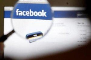 Έρχεται νέα υπηρεσία βίντεο από το Facebook
