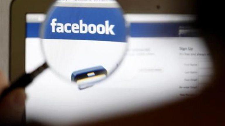 Απόλυτη κυριαρχία επιδιώκει το Facebook
