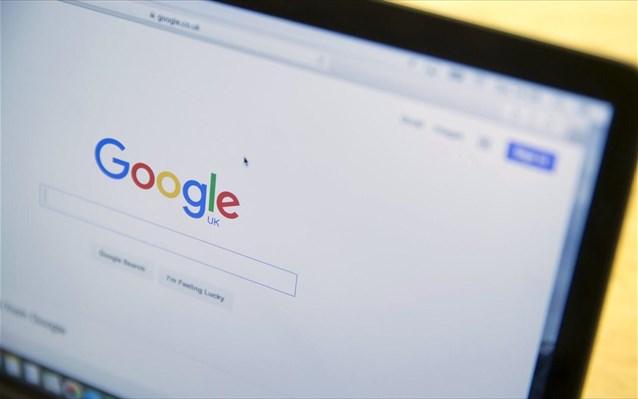 Google Trends: Οι κορυφαίες αναζητήσεις του 2016 στην Ελλάδα