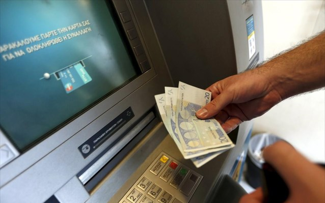 Λαμία: Πως ανήλικοι έκλεψαν λεφτά από ΑΤΜ