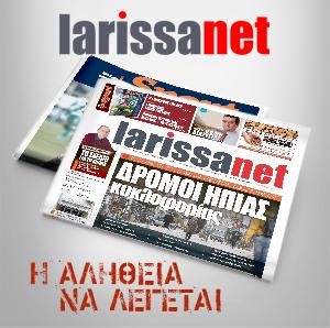 larissanet157-5