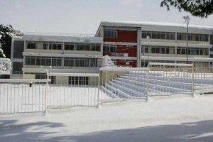 Ποια σχολεία θα παραμείνουν κλειστά στον Δ. Ελασσόνας