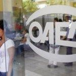 ΟΑΕΔ: Έρχεται νέο πρόγραμμα για πρόσληψη 15.000 ανέργων