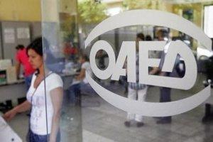 ΟΑΕΔ: Ποια προγράμματα  «τρέχουν» αυτή την περίοδο
