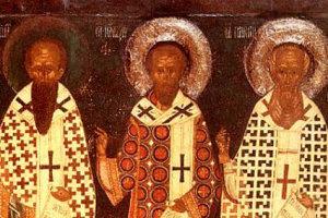 Οδηγίες για τον εορτασμό των Τριών Ιεραρχών στα σχολεία