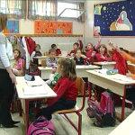 Προσλήψεις 136 αναπληρωτών στην Πρωτοβάθμια Εκπαίδευση