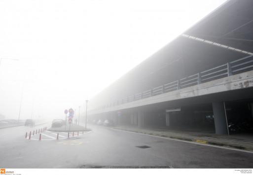 Ακυρώσεις – καθυστερήσεις πτήσεων στο αεροδρόμιο «Μακεδονία» λόγω πυκνής ομίχλης