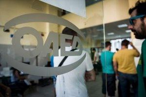 ΟΑΕΔ: Πρόγραμμα για 10.500 θέσεις εργασίας σε ΟΤΑ – Δημόσιο