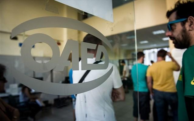 42.500 προσλήψεις με 2 νέα προγράμματα του ΟΑΕΔ