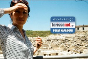 Ρούλα Καραφέρη: «Η πόλη δε μπορεί πια να κρυφτεί…»