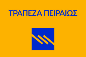 Τράπεζα Πειραιώς: Δεσμευμένη στην επίτευξη των στόχων μας