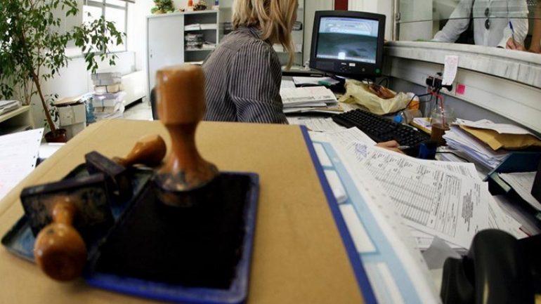 Δημόσιο: 2.552 θέσεις εργασίας σε φορείς και εταιρείες