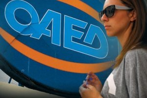 ΟΑΕΔ: Από Δευτέρα οι αιτήσεις για 10.000 θέσεις εργασίας