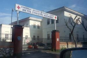 Επιμνημόσυνη δέηση για τους πεσόντες υγειονομικούς στρατιωτικούς
