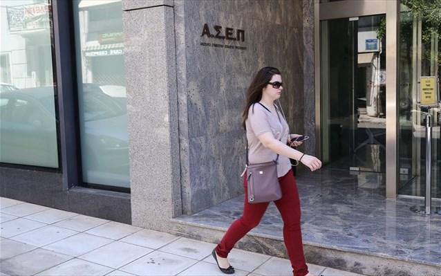 ΑΣΕΠ: Έρχονται δύο προκηρύξεις για 875 προσλήψεις σε ΟΤΑ
