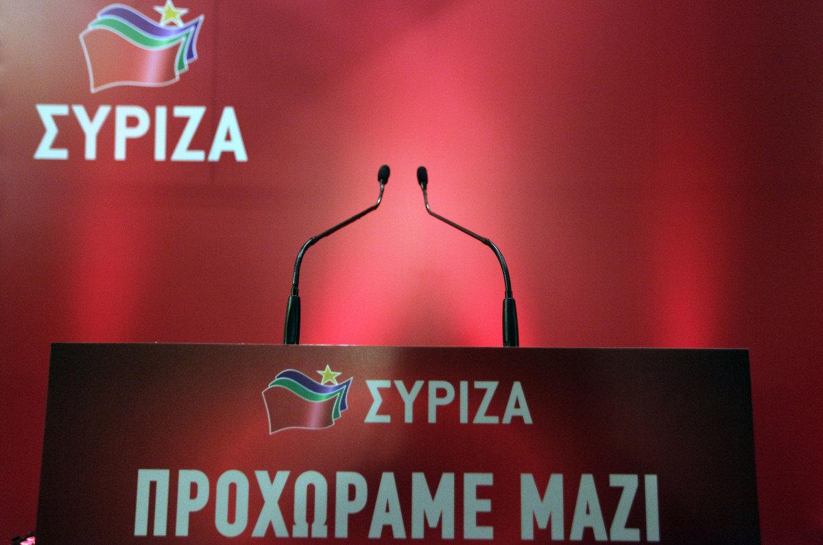 ΣΥΡΙΖΑ: Ο κ. Μητσοτάκης πρέπει να σταματήσει να καλύπτει τη φασιστική βία