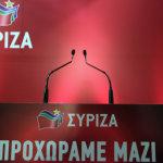 Λαρισαία σε Γραμματεία του ΣΥΡΙΖΑ