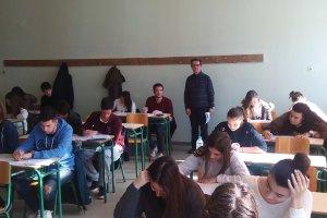 Λαρισαίοι μαθητές στον 14ο Πανελλήνιο Διαγωνισμό Βιολογίας