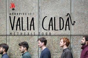 Οι Valia Calda στο «Κλίμαξ»
