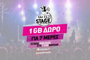 CU ONSTAGE Week: Alternative Edition live & 1GB δωρεάν