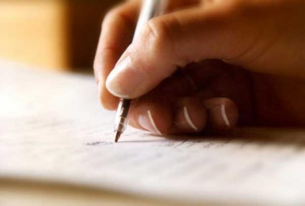 Ιδιόχειρο σημείωμα άφησε ο αυτόχειρας Τρικαλινός αστυνομικός