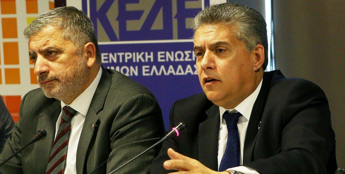 Κοινό συνέδριο ΚΕΔΕ – ΕΝΠΕ με θέμα την Αυτοδιοικητική Διακυβέρνηση