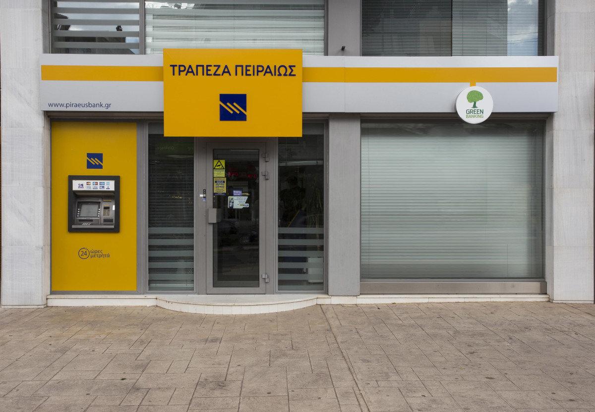 Αναπροσαρμογές επιτοκίων από την Τράπεζα Πειραιώς