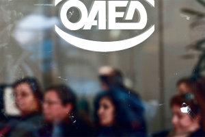 ΟΑΕΔ: Δημοσιεύονται οι τελικοί πίνακες μοριοδότησης για 14 προκηρύξεις