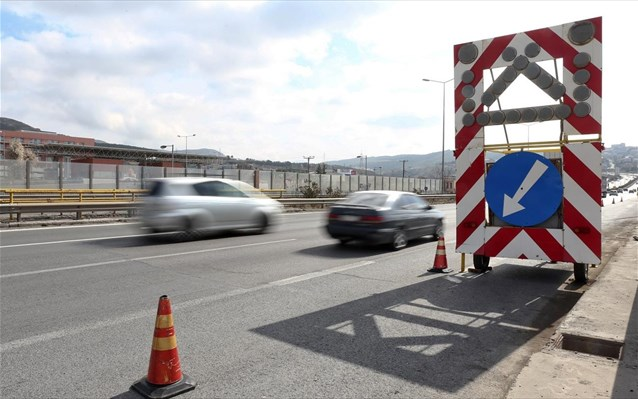 Κυκλοφοριακές ρυθμίσεις στην Ε.Ο. Λάρισας-Κοζάνης λόγω έργων