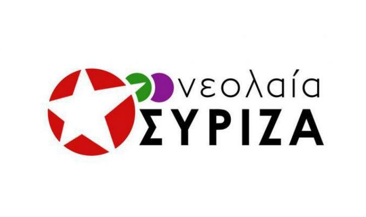 Νεολαία ΣΥΡΙΖΑ για κατάργηση του υποκατώτατου μισθού