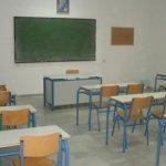 Ωρομίσθιοι στο Μουσικό Σχολείο (ΟΝΟΜΑΤΑ)