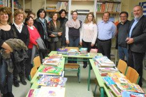 300 βιβλία για την Παιδιατρική του ΠΓΝΛ