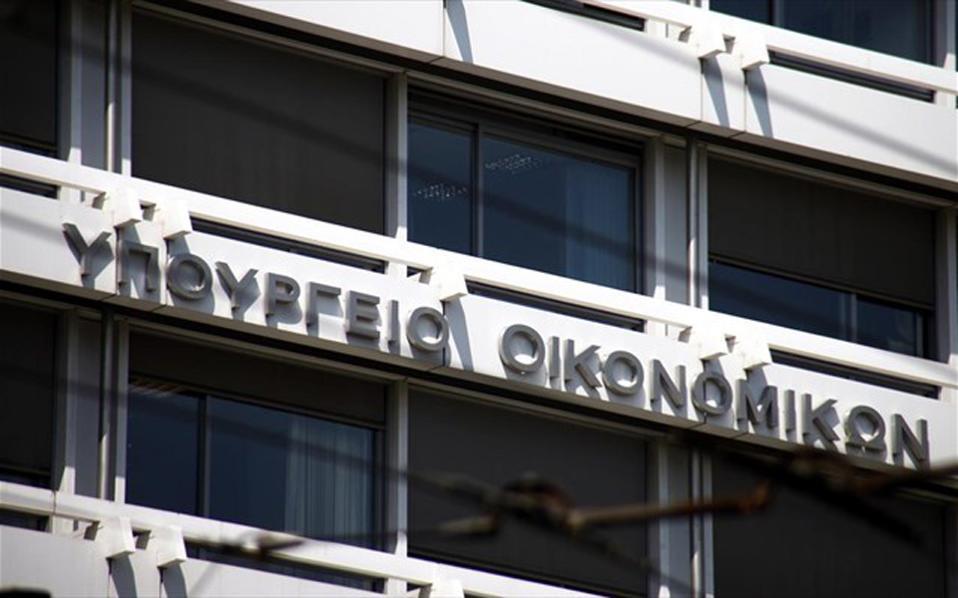 Ξεπέρασαν τα τρία δισ. ευρώ τα ληξιπρόθεσμα χρέη του Δημοσίου σε ιδιώτες