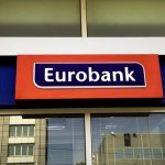 Eurobank: Bonus ως 50 μισθούς για πρόωρη αποχώρηση