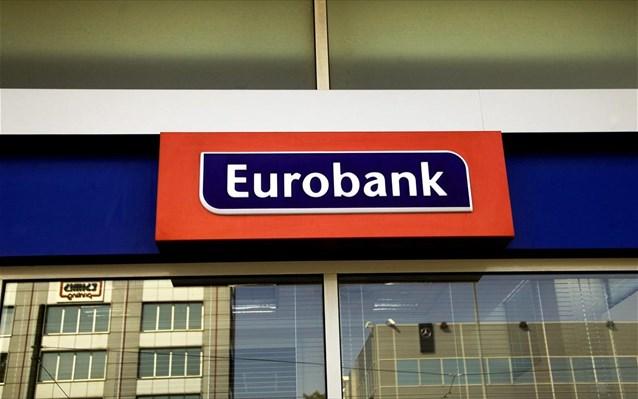 Eurobank: Καθαρά κέρδη 37 εκατ. το α' τρίμηνο