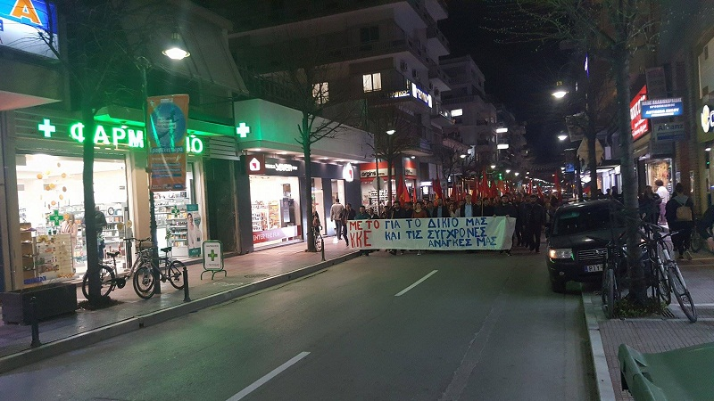 Πορεία στο κέντρο της πόλης
