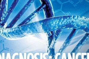 Ελπίδες για εξάλειψη του καρκίνου στον τράχηλο της μήτρας