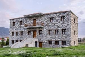 Νέο Δ.Σ. στο Αγροτικό-Εθνογραφικό Μουσείο Αραδοσιβίων Ελασσόνας