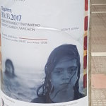 Αφίσες παντού…